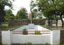 Ruins of the Ó Fathaighs' House, Lurgan