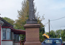 Castlegar Memorial